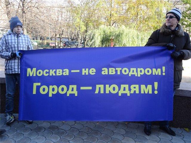 Москвичи митингуют_11