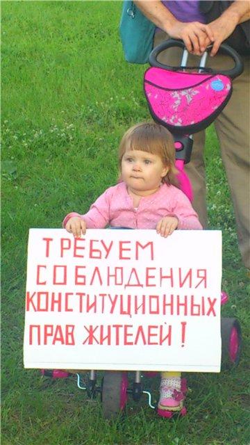 Москвичи митингуют_13