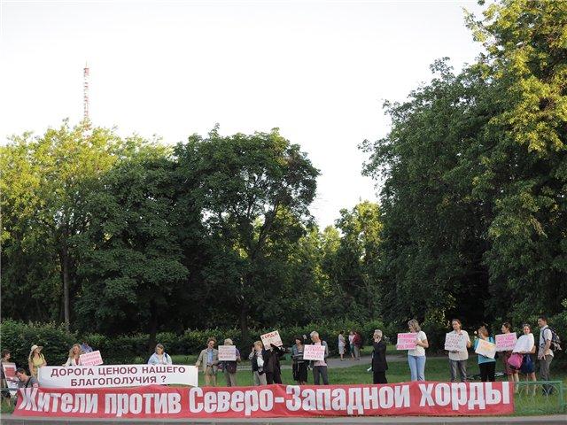 Битва за Москву_4