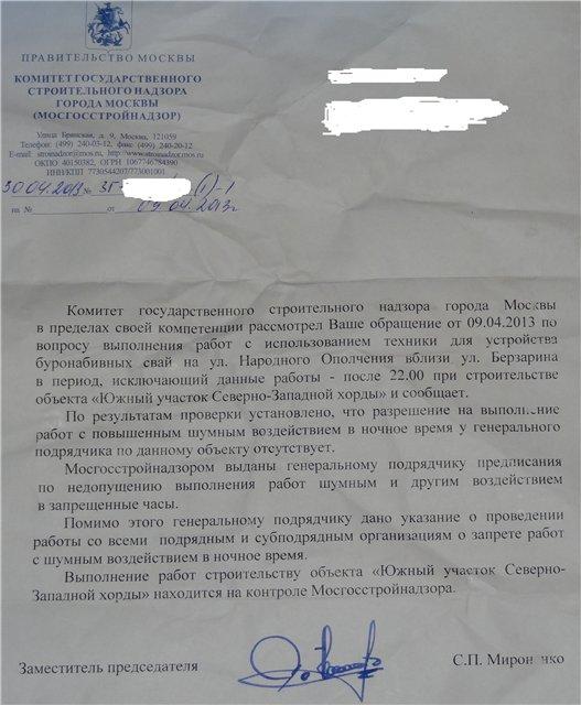 Битва за Москву ч2_2