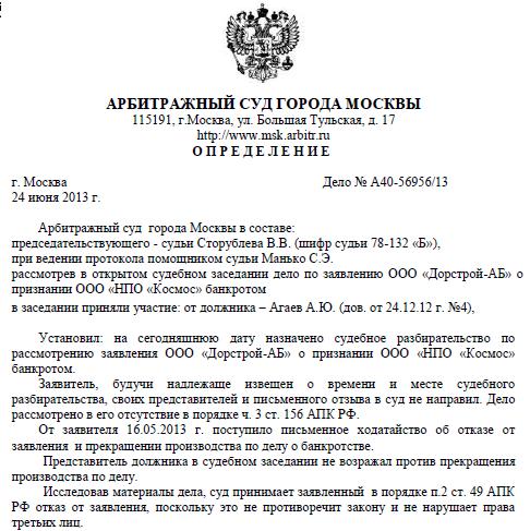 Битва за Москву ч2_9