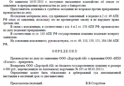 Битва за Москву ч2_10