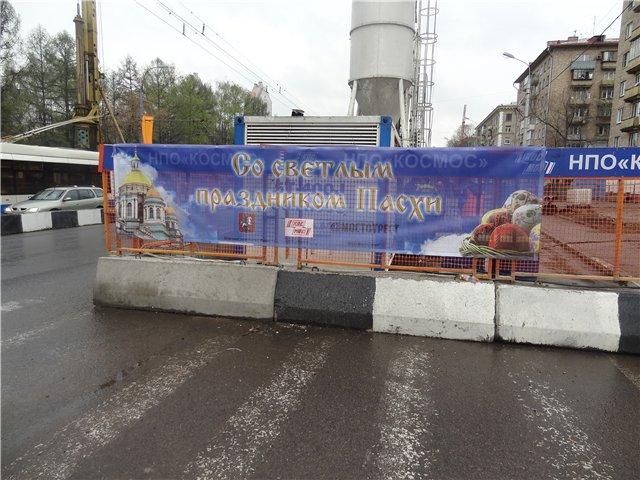 Битва за Москву ч2_14