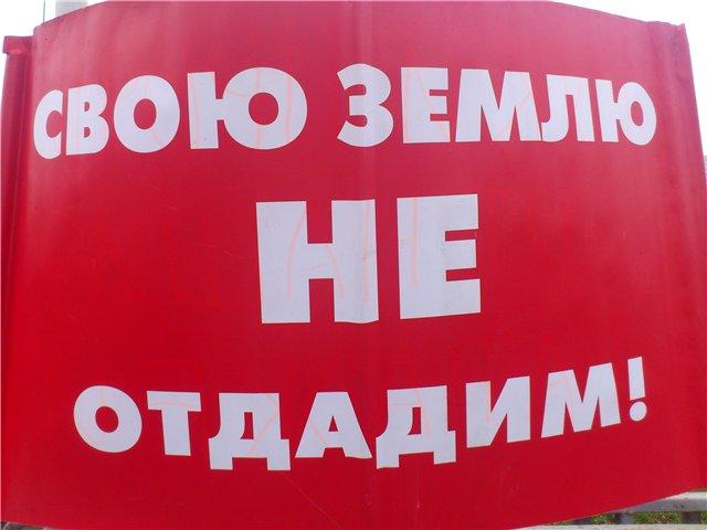Митинг против сноса гаражей_2