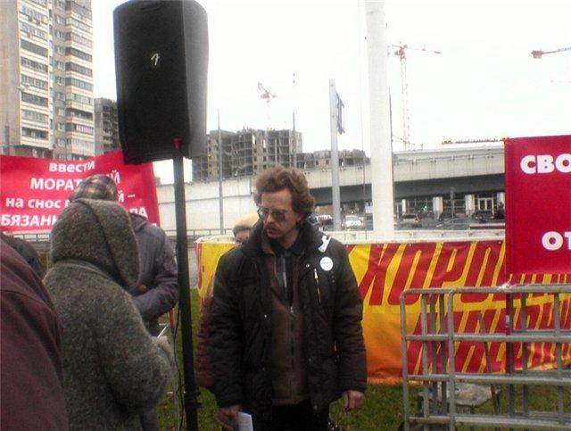 Митинг против сноса гаражей_7