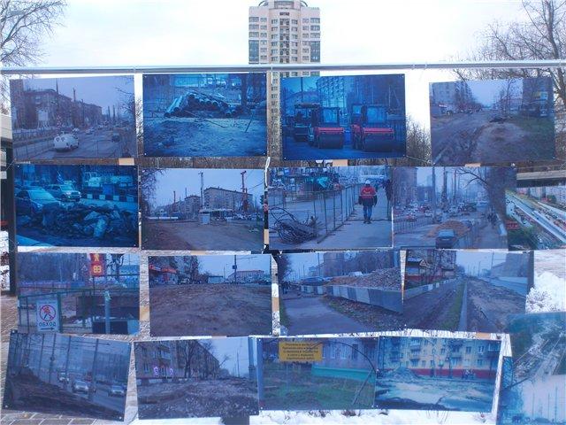Пикет-фотовыставка против беспредела_1