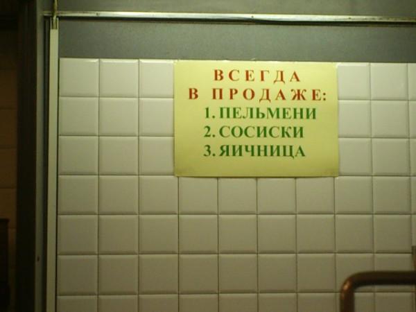 Депутаты обслуживаются_13