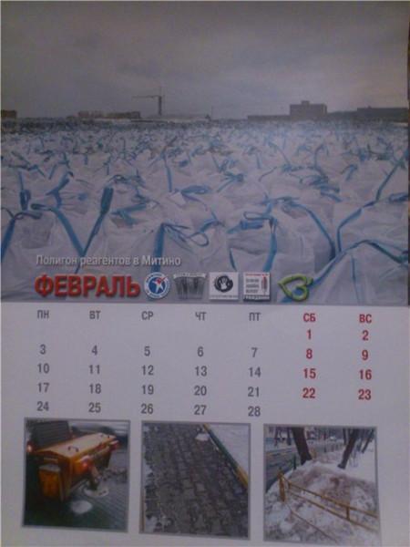 Реагенты в Москве_9