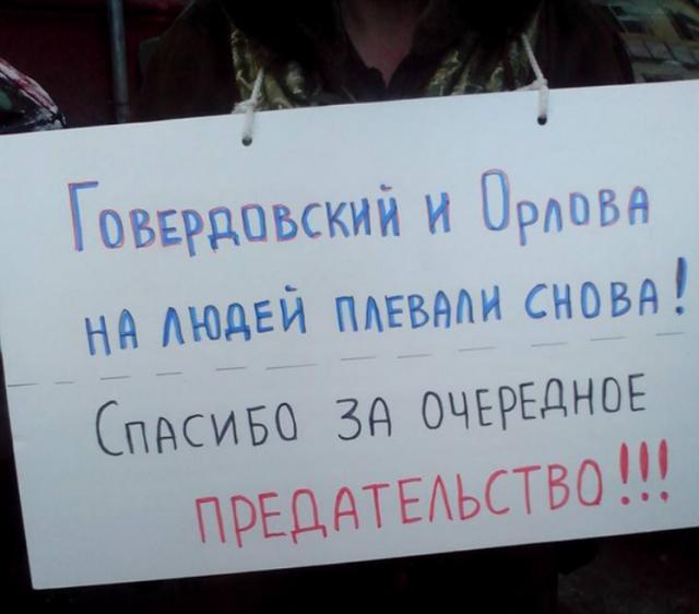 Эстакада на Волоколамке_9