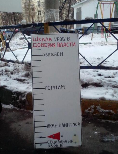 Эстакада на Волоколамке_13