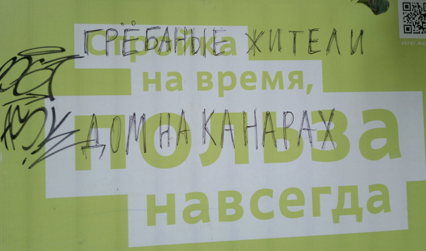 Плакат стройка на время дом на канарах.jpg