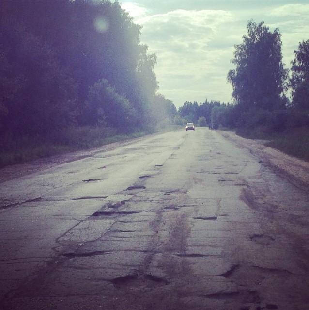 дорога на каширку