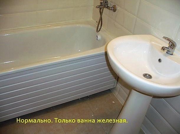 4187570_800.jpg