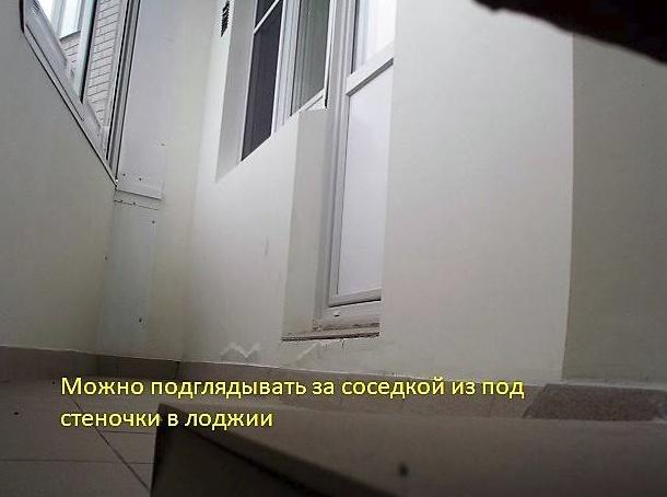 Соседка с шикарными формами фото — photo 9