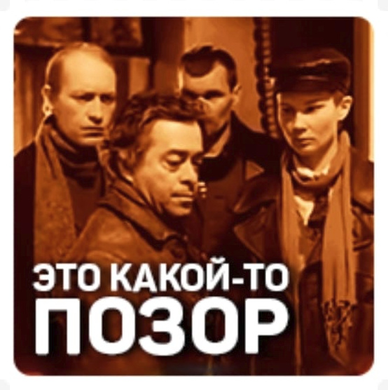 """""""Ми не вважаємо, що прихильники Зеленського є прихильниками Путіна"""": У Порошенка розповіли про альтернативні борди - з російським коміком Галкіним - Цензор.НЕТ 6452"""