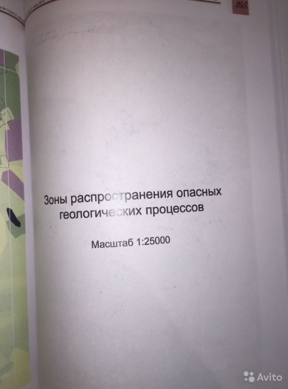 https://ic.pics.livejournal.com/anna_nik0laeva/66631902/4277012/4277012_800.jpg