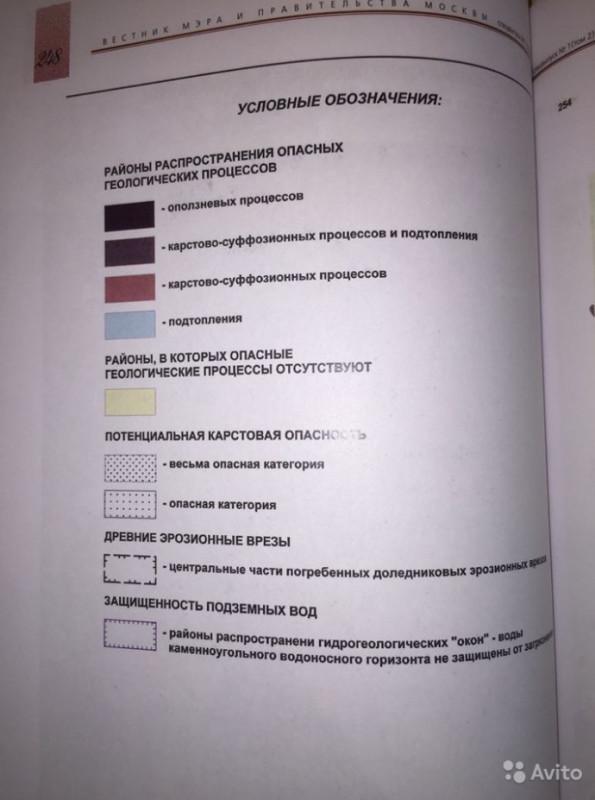 https://ic.pics.livejournal.com/anna_nik0laeva/66631902/4277455/4277455_800.jpg