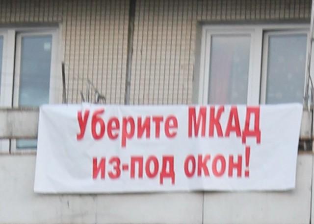 Витебская улица_6