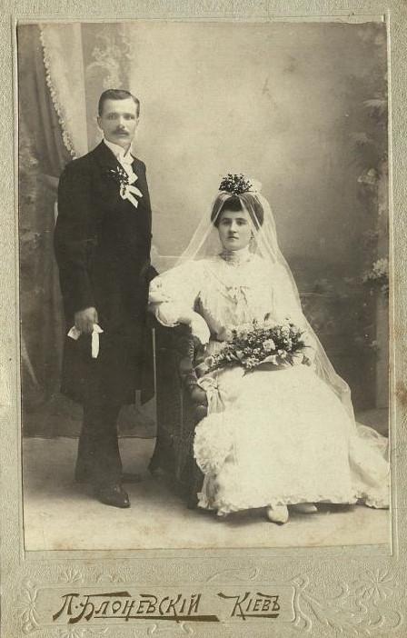 свадебное 16