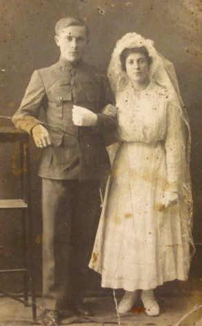 свадебное 32