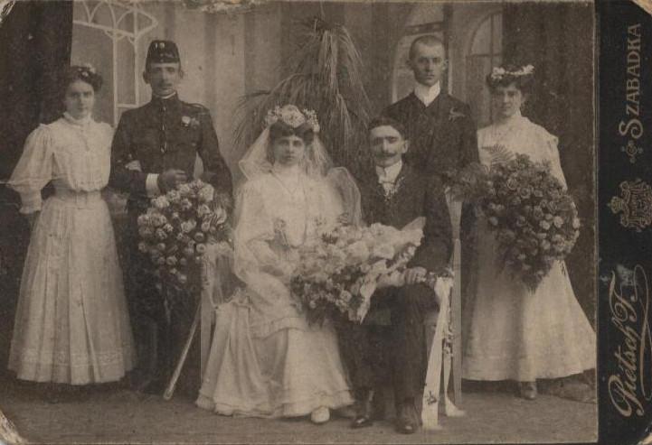 свадебное 35