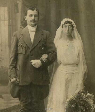 свадебное 36