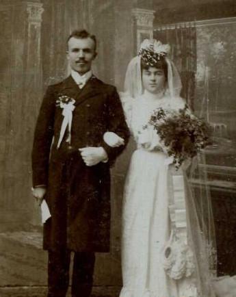 свадебное 37