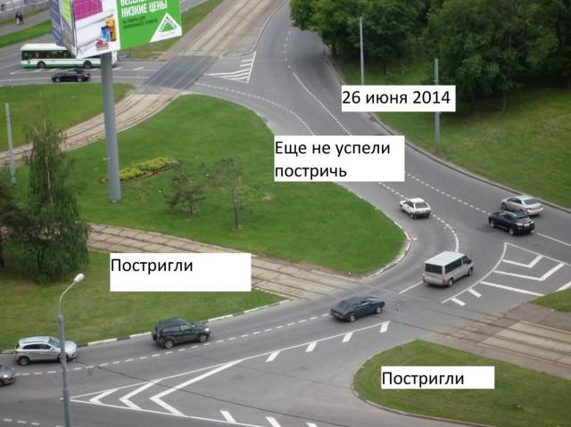 Полный кэш_1