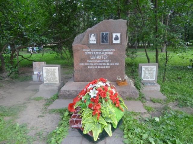 Мемориальное кладбище на Соколе_17