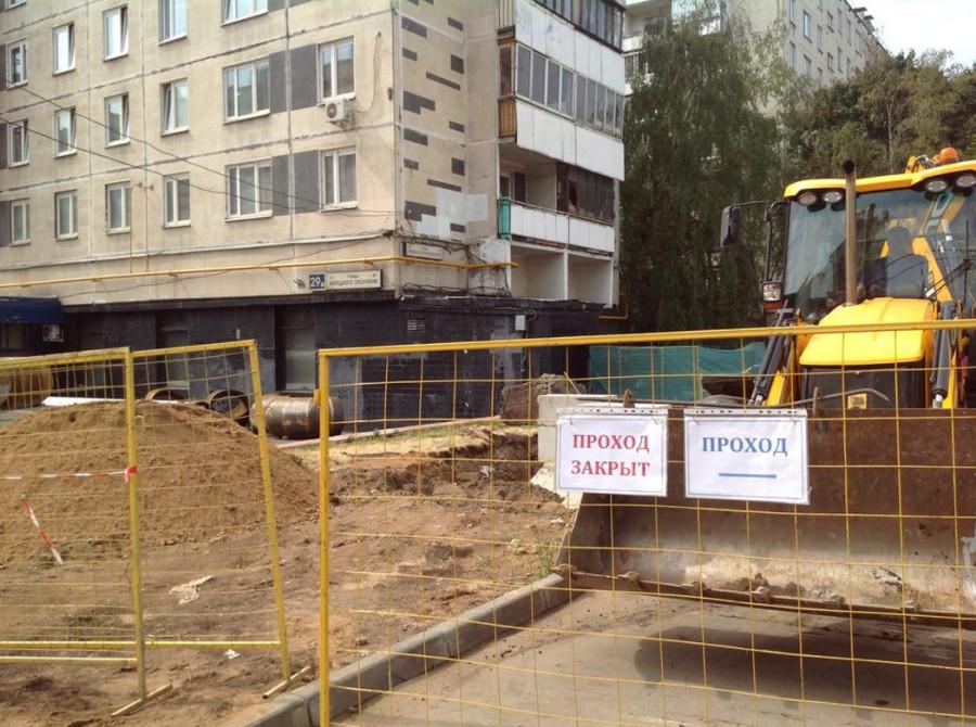 тухачевского. 5