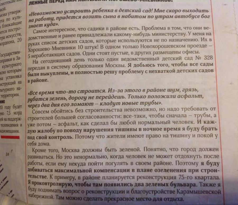 Герасимов 3