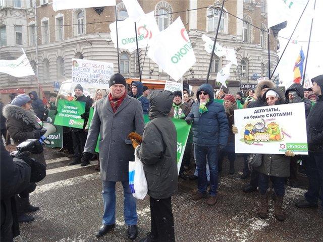 Митинг За права москвичей 2 марта 2013_7