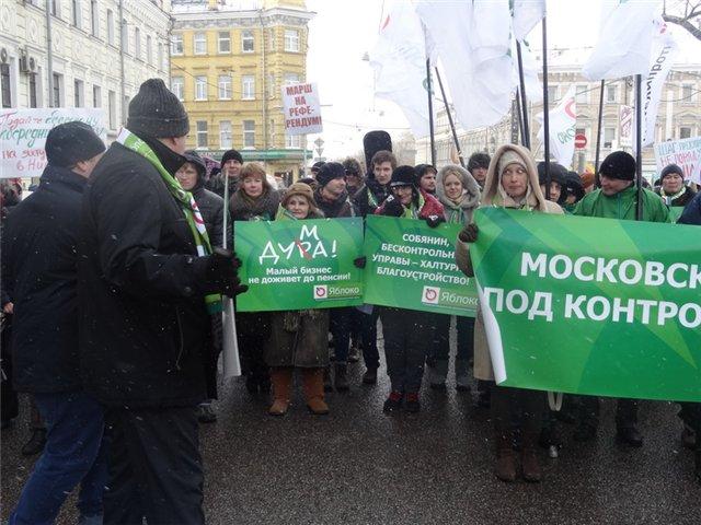 Митинг За права москвичей 2 марта 2013_10