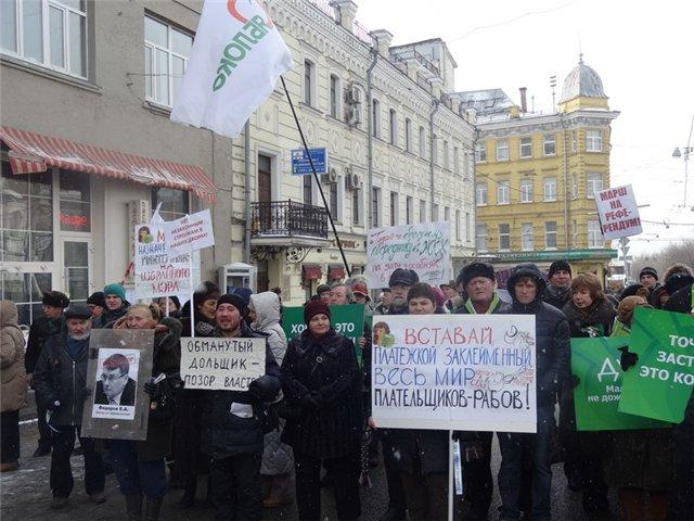 Митинг За права москвичей 2 марта 2013_11