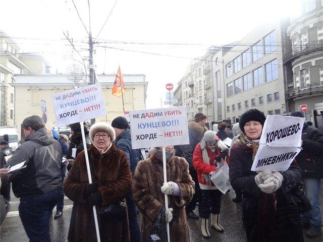 Митинг За права москвичей 2 марта 2013_12