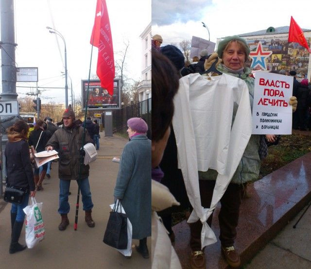 Митинг на Суворовской площади_1