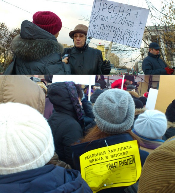 Митинг на Суворовской площади_4