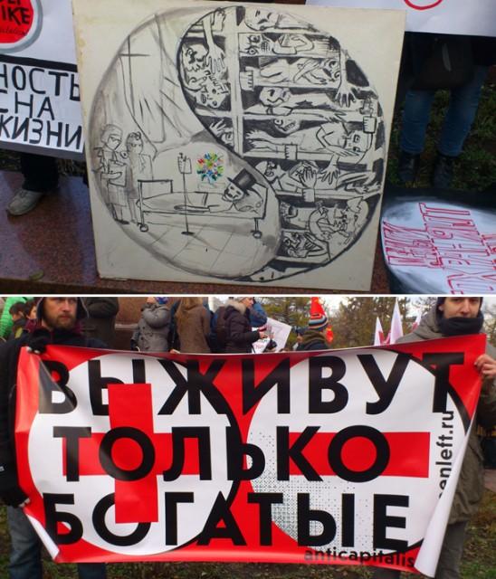Митинг на Суворовской площади_5