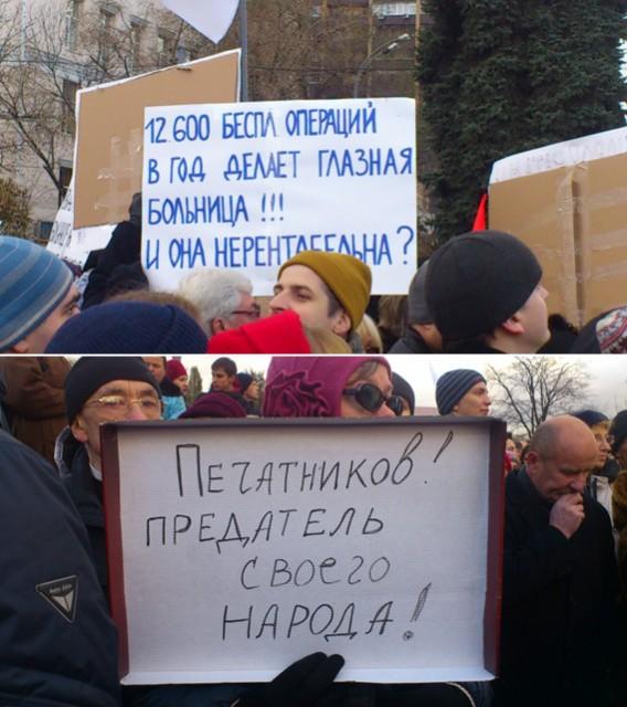 Митинг на Суворовской площади_6