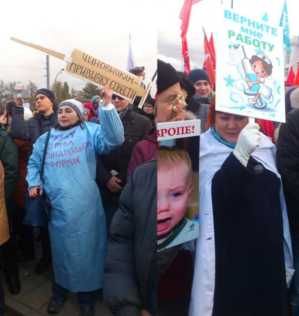 Митинг на Суворовской площади_7