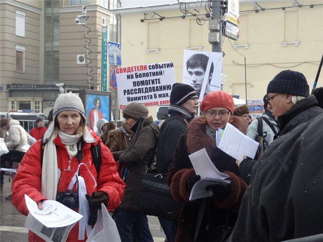 Митинг За права москвичей 2 марта 2013_13