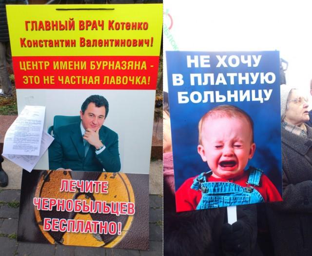 Митинг на Суворовской площади_8