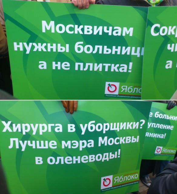 Митинг на Суворовской площади_9