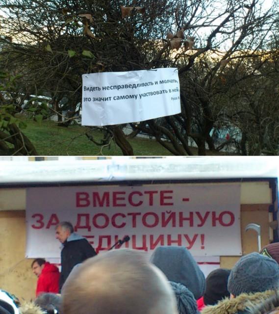Митинг на Суворовской площади_10