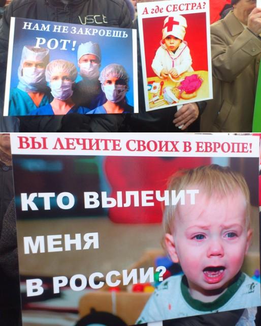 Митинг на Суворовской площади_11