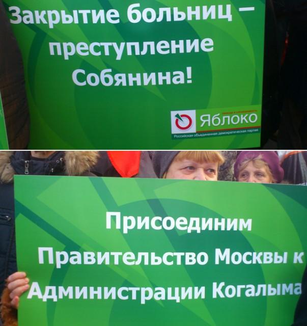 Митинг на Суворовской площади_12