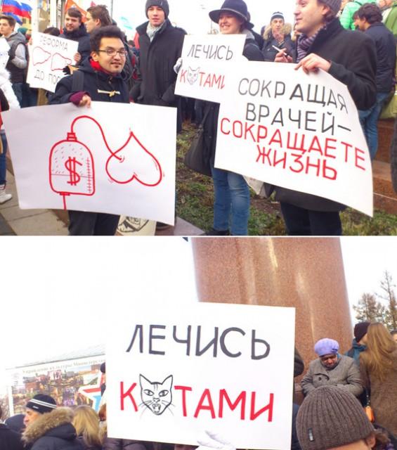 Митинг на Суворовской площади_14