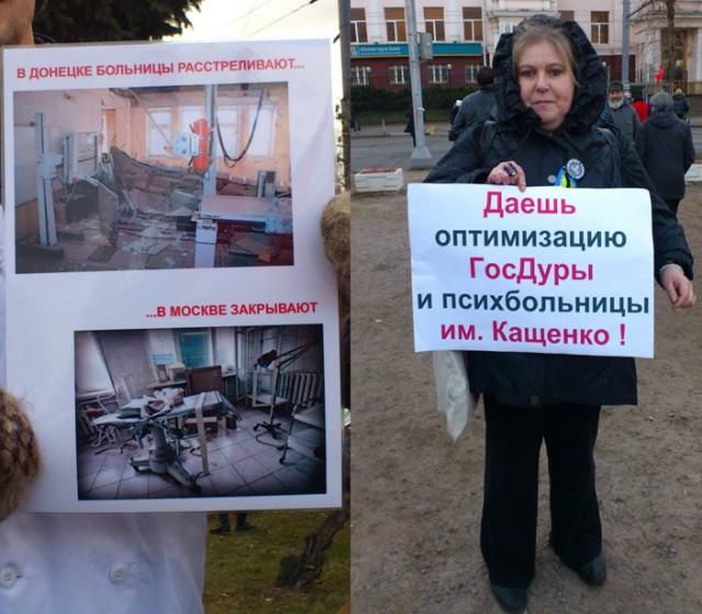 Митинг на Суворовской площади_15