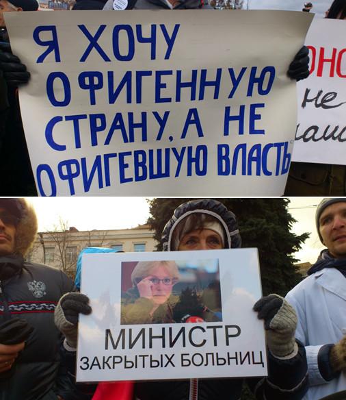 Митинг на Суворовской площади_16
