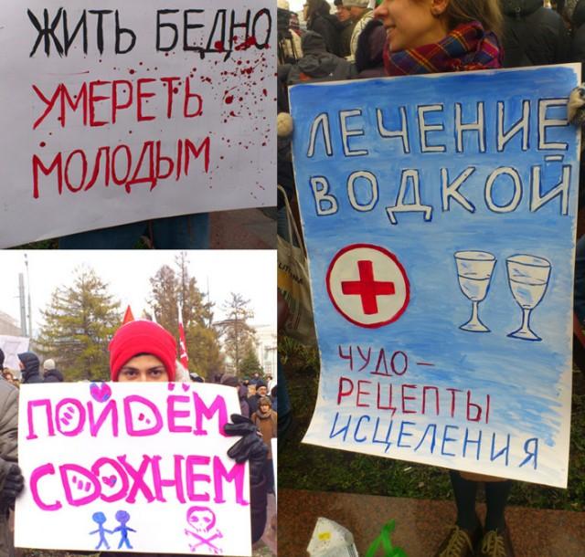Митинг на Суворовской площади_17